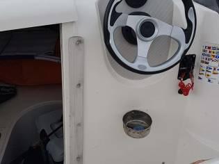 Quicksilver Cruiser 470