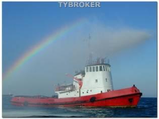 Tugboat Babcock Marine Applendore