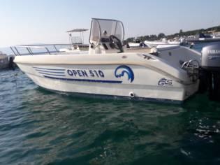 GS Nautica