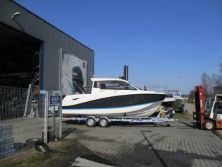 Quicksilver Activ 705 / 755 Weekend Cruiser
