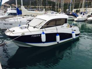 Quicksilver Active 705 Cruiser