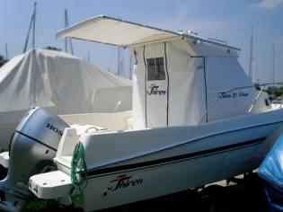 Shiren 23 Fisher Cabin