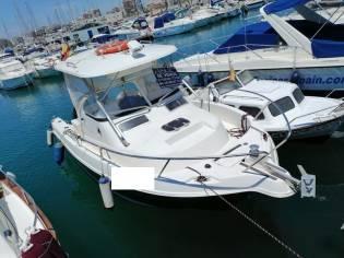 Quicksilver 750 Offshore