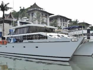 Expedition Power Catamaran