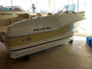 RIO 650 SOL