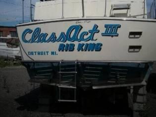 Chris-Craft Catalina