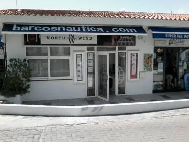 barcosnautica-33920030172849516769485556534568.jpg Photos 0